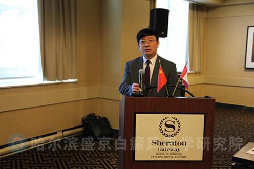 王培轩主任于白癜风技术成果分享交流会上发表讲话