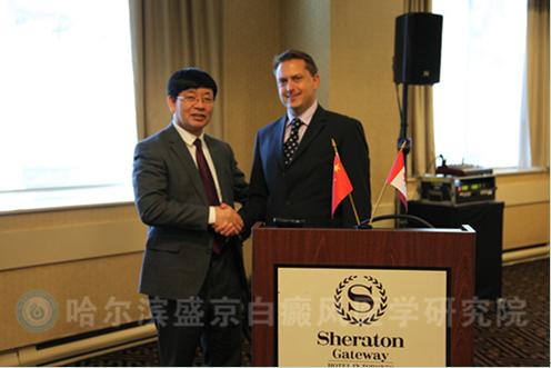 王培轩代表我院与加拿大院方签署战略合作协议